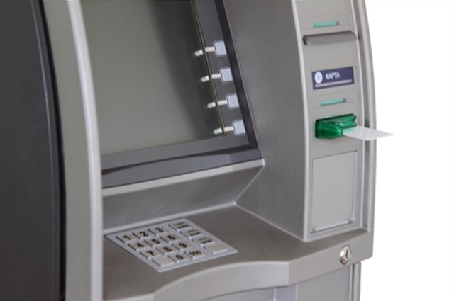 ATM and PoS Skimmers