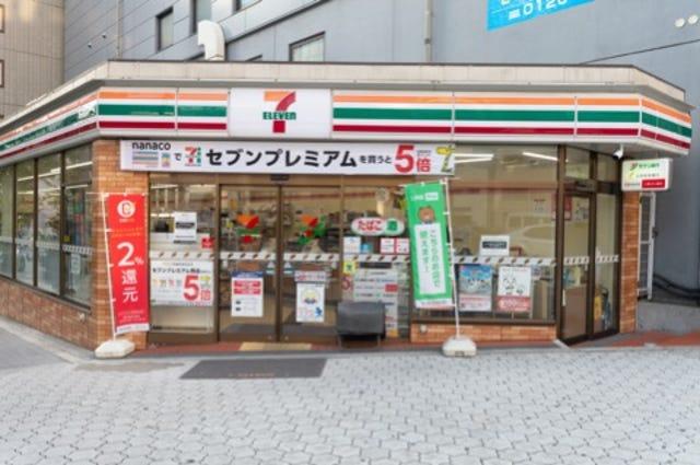 7-11 Japan