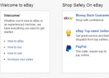 Shop-safely-on-ebay.png