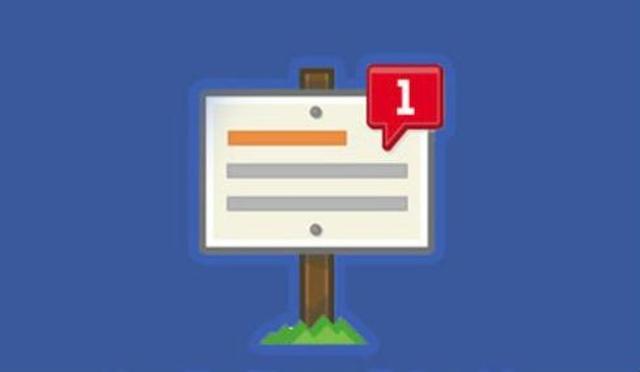 7. Interest notifications