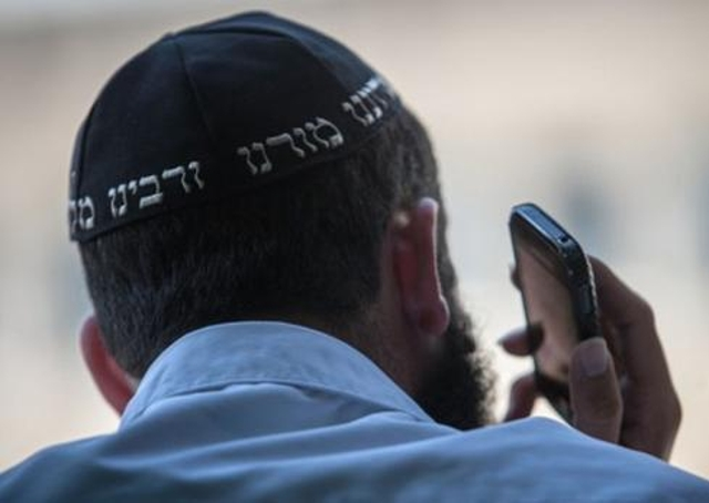 """""""Kosher"""" phonesUltra-Orthodox Jews in Israel can now use a """"kosher"""" smartphone that filters access to secular Internet sites,"""