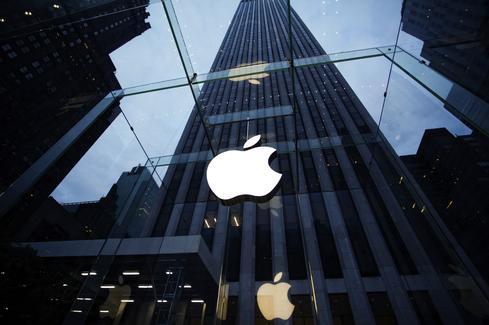 Apple_FBI.jpg