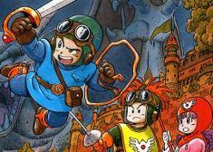 Dragon Quest II Cover