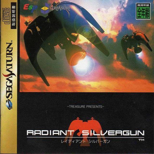 Radiant Silvergun Cover