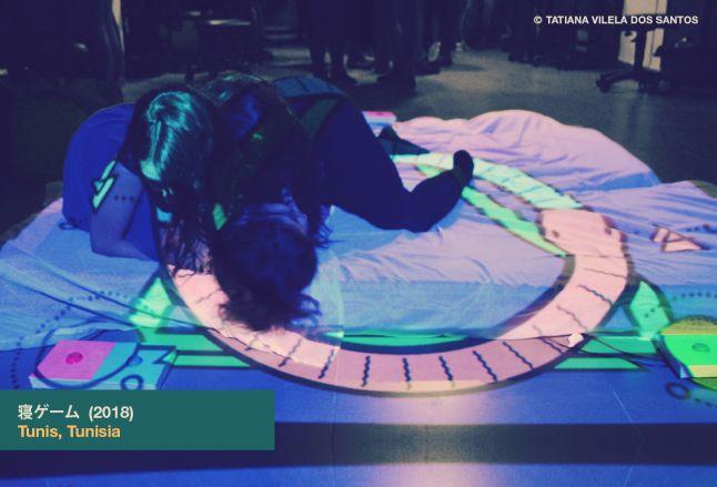 寝ゲーム as exhibited at the DALL in Tunis, Tunisia