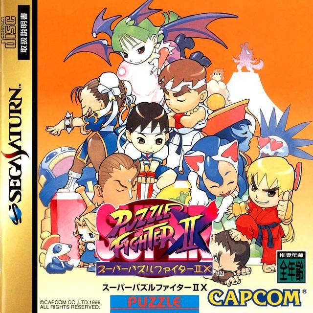Super Puzzle Fighter II X Cover