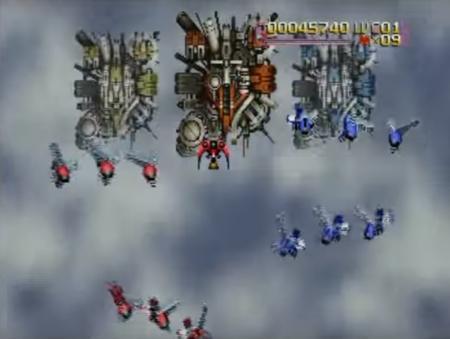 Radiant Silvergun Screenshot