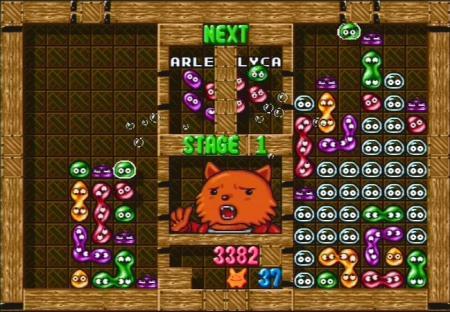 Puyo Puyo Tsuu Screenshot