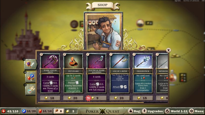 A screenshot showing equipment for sale in an in-game shop. Each equipment piece like a