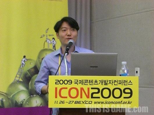 Tae Hyo Kim